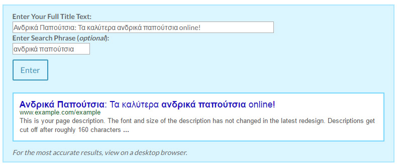 seo title preview tool