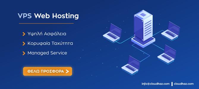 web hosting virtual private server